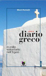 Diario Greco di Macri Puricelli - Testo a cura di Sesta Luna Servizi Editoriali